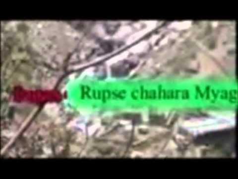 Myagdi (Rupse Chahara) Dana Tatopani ,Water Fall West Nepal