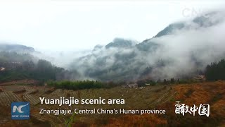 China From Above: Sea of clouds in central China