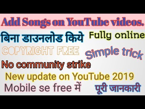 Download thumbnail for How to add copyright free songs in YouTube