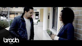 Ricky Boy - Forti Spera (Teaser)  2013