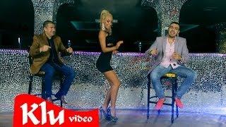 Ștefan & Narcis - Esti frumoasa rau ( Oficial Video )