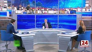 Нефтекамцы могут задать вопрос Владимиру Путину