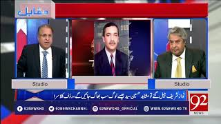 Muqabil - 21 March 2018 - 92NewsHDPlus