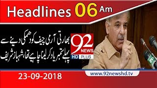 News Headlines | 6:00 AM | 23 Sep 2018 | 92NewsHD