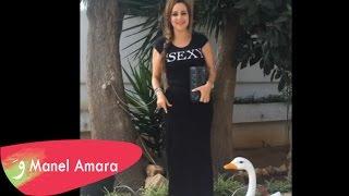 Manel Amara ice bucket challenge