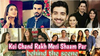 Behind the Scene (bts) of drama Koi Chand Rakh   Episode 27 Episode 28 promo
