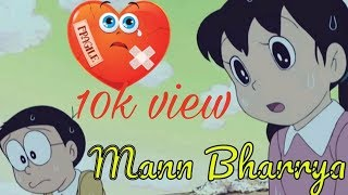 Mann bharya nobita shizuka version
