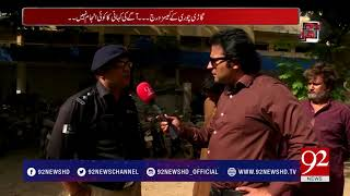 Andher Nagri : Car and Motorbike Snatching are on its peak in Karachi- 22 April 2018