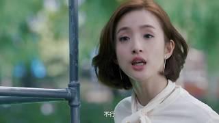 電視劇 老男孩Old Boy 酷愛版片花 劉燁 林依晨 CROTON MEGAHIT Official