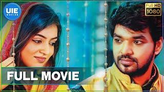 Thirumanam Enum Nikkah Tamil Full Movie width=