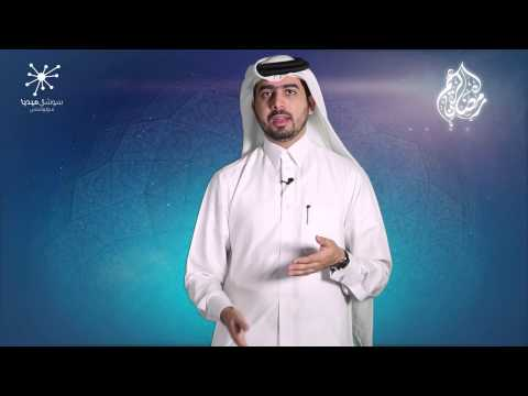 ابديت رمضانك - راجع خصوصيتك - عمار محمد