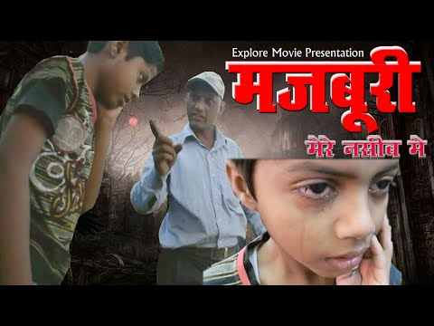 Download thumbnail for 2018 \ Garibo Ki Dipawali    Bahut ...