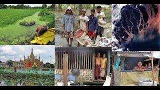 64. ΜΠΑΓΚΛΑΝΤΕΣ - BANGLADESH