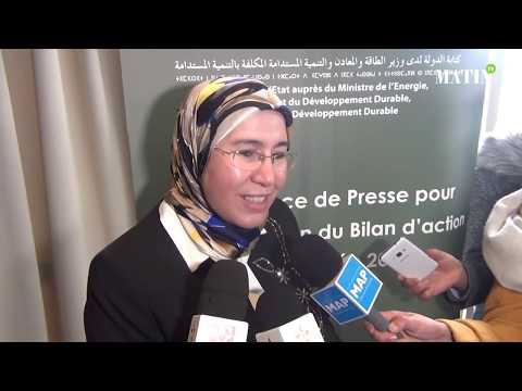 Video : Nezha El Ouafi : Un milliard de mètres cubes d'eaux usées seront réutilisées d'ici 2040