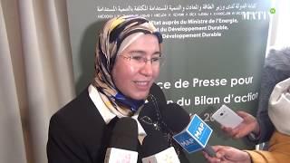 Nezha El Ouafi : Un milliard de mètres cubes d'eaux usées seront réutilisées d'ici 2040