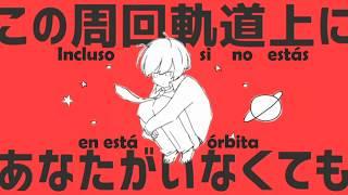 【Amatsuki】Planet Loop【Sub español】
