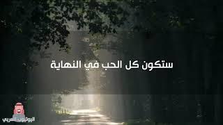 Travis Scott - NO BYSTANDERS ft. Juice WRLD ( مترجمة عربي )