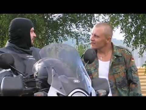 MotoTrip Ukrajina 2011