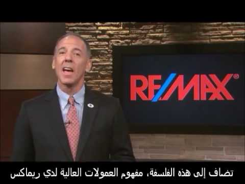 Prenez le départ ! Devenez franchisé RE/MAX, le leader mondial en immobilier !