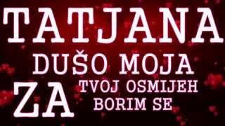 Dessertoppo  - Volim te / Lyrics Video 2015