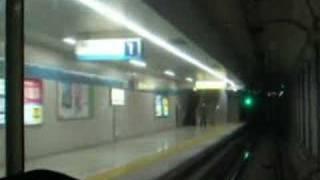 Keikyu Line