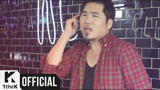[MV] Kim JoHan(김조한) _ Y.O.U (Feat. Park Kyung(박경) of Block B(블락비))