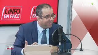 Info en Face : le décryptage économique du jeudi avec Nabil Adel