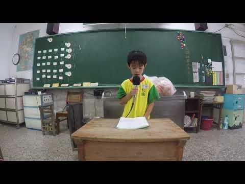 自我介紹11 - YouTube
