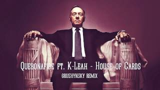 Quebonafide ft. K-Leah - House of Cards (GruShynSky Remix)