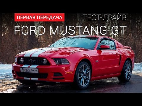 ford mustang-gt
