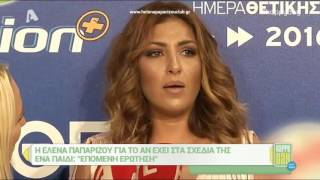 Έλενα Παπαρίζου - Backstage @ Ημέρα Θετικής Ενέργειας 2016