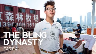 Sending China's Rich Kids to Boarding School - Ep. 4 | The Bling Dynasty | GQ