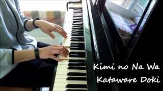 【AnimeMusic】Kimi no Nawa 你的名字 - Kataware Doki かたわれ時