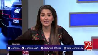 Night Edition (Load-shedding making lives difficult in Karachi) - 21 April 2018 - 92NewsHDPlus