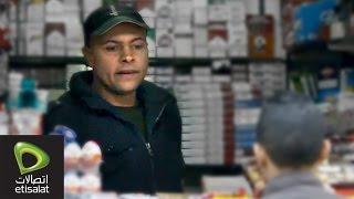 تجربة حقيقية: طفل يحاول شراء سجائر .. لن تصدق رد فعل البائعين!