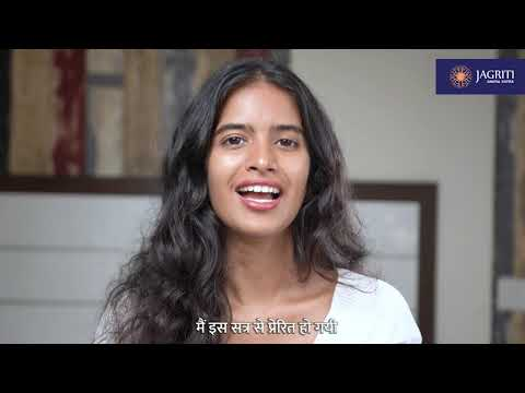 Jagriti Digital Yatra - Building India through Enterprise Jagriti Initiative for Social change