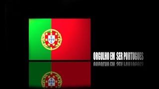 PORTUGAL 1 -0 FRANÇA   RELATO DE ALEXANDRE  AFONSO E NUNO MATOS JORNALISTAS DA ANTENA 1