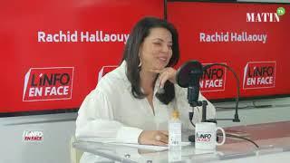 L'Info en Face avec Wissal El Gharbaoui