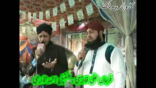 Tu kuja man kuja naat by farhan Ali qadri and Tufail Ahmed qadri at goth sayad mahtab Ali karwan pro