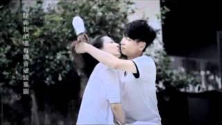Z-Chen  張智成 - 金玉良言  30秒MV