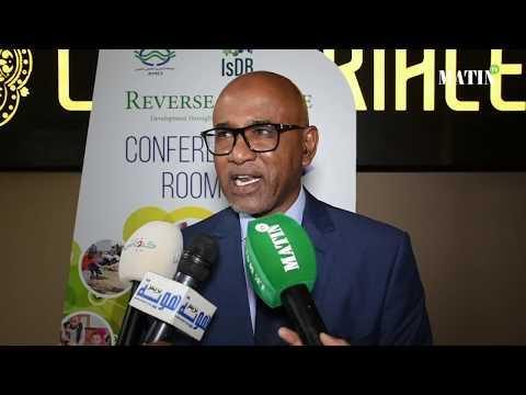 """Video : BID : Présentation à Rabat de la publication """"Partenariat à flux inversés : Développement à travers la coopération Sud-Sud"""""""