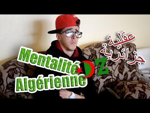 Mr SaLiMDZ_La Mentalité Algérienne-العقلية الجزائرية