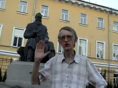 Who is Mikhailo Grushevsky? Kiev, Ukraine