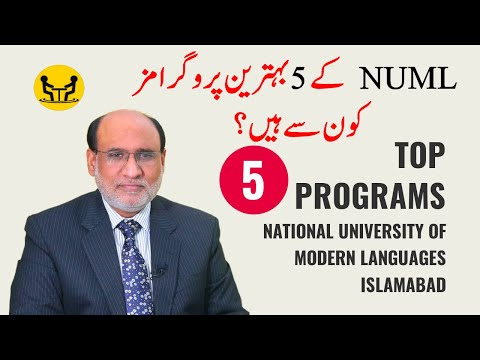 Top 5 Programs of NUML | National University of Modern Languages | Islamabad | Yousuf Almas