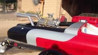 63 Biesemeyer Carribean V-drive