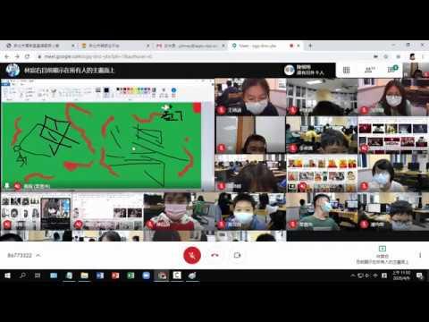 A17_Google Meet 分享簡報時格狀顯示切換說明 - YouTube