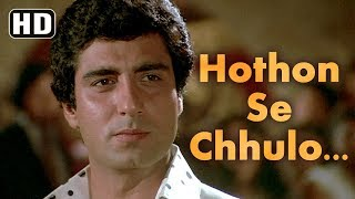Hothon Se Chhulo Tum | Prem Geet Songs | Raj Babbar | Anita Raj | Jagjit Singh | Ghazal | Filmigaane width=