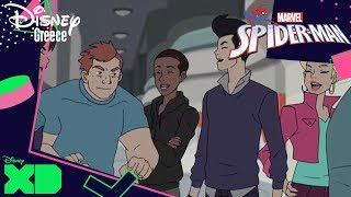 Ο Σπάιντερ-μαν της Marvel -  Γνώρισε τους μαθητές του Horizon High | Marvel's Spiderman