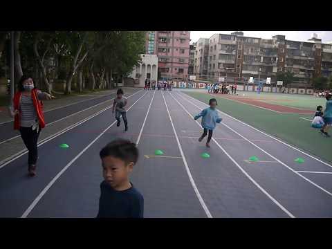 40公尺趣味賽跑 - YouTube