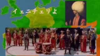 スレイマン大帝 Suleiman the Magnificent of Ottoman Empire